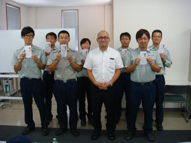 2014年夏フォトコンテスト表彰式